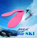 インソールFoot-K ベーシックモデル スキー仕様