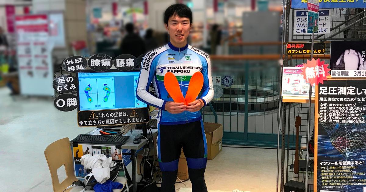 北海道のMTB選手、黒瀬選手