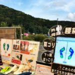 イオン北海道 藻岩店にて足圧バランス測定会を開催!(6月20日~)