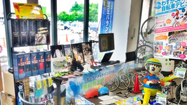 イオンバイク札幌平岡店にて足圧バランス測定会開催!(へんしんバイク自転車教室とコラボです)