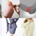 マッサージしても腰痛・肩コリ・膝痛・偏頭痛が改善しないなら、このインソールが効果的かも!