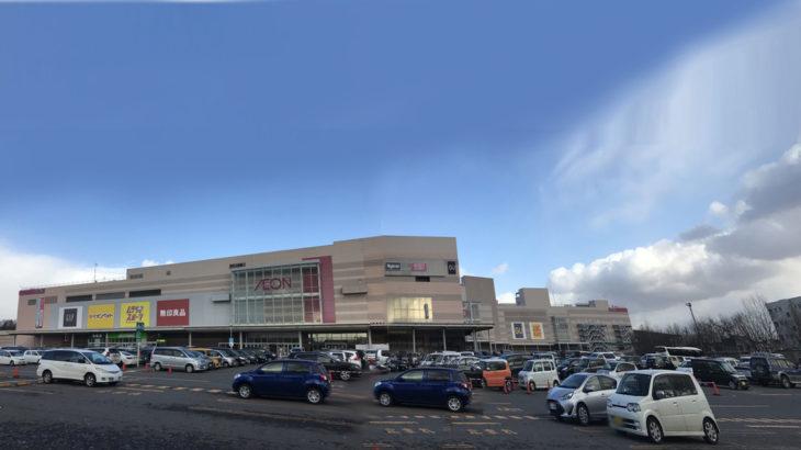 イオン北海道 旭川西店にて無料足圧測定会を2月7日~12日まで開催。インソールの販売も!