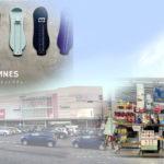 【数量限定のプレゼントあり】イオン旭川西店にて足圧バランス測定会を実施(2020年9月17〜22日)